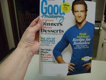 """""""Good Housekeeping"""" Magazine -- August, 2013 Issue in Houston, Texas"""