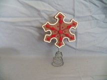 Gingerbread Snowflake Tree Topper in Houston, Texas