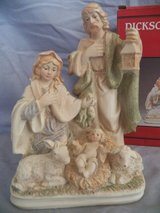 Dicksons Nativity Figurine in Houston, Texas