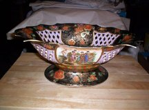 VINTAGE CHINESE LARGE HAND-PAINTED PORCELAIN BOWL in Camp Lejeune, North Carolina