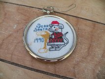 Embroidered Christmas Mouse Ornament in Houston, Texas